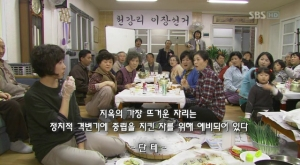 City.Hall.E01.KOR.090429.HDTV.XviD-Ental.avi_000267467