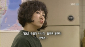 City.Hall.E01.KOR.090429.HDTV.XviD-Ental.avi_000388054