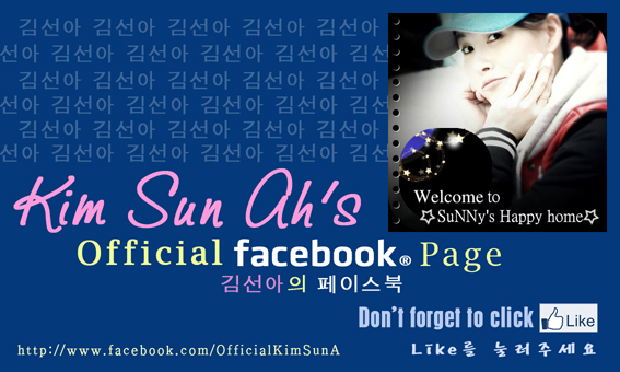 Sunny's Happy Home - Kim Sun Ah's Official Facebook Page (1/6)