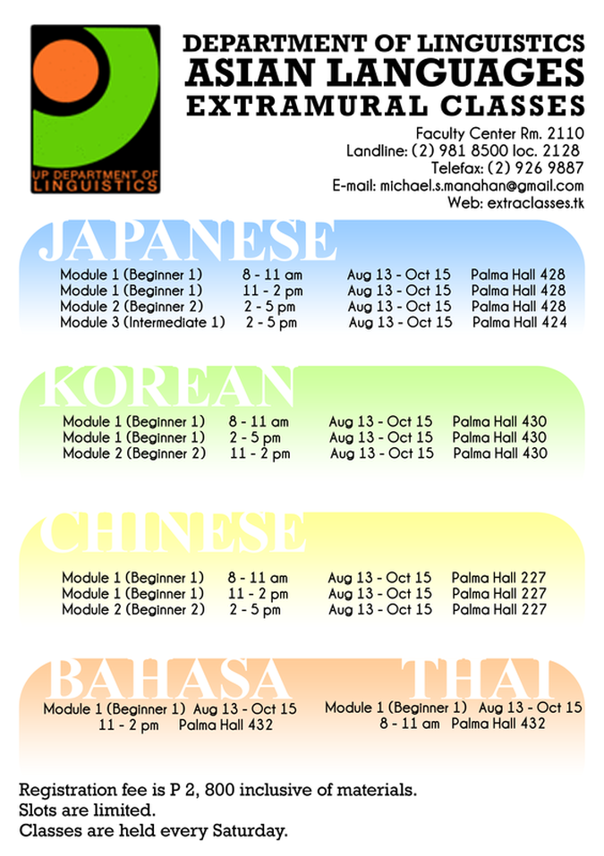 Korean extramural classes my korean corner for Extra mural classes