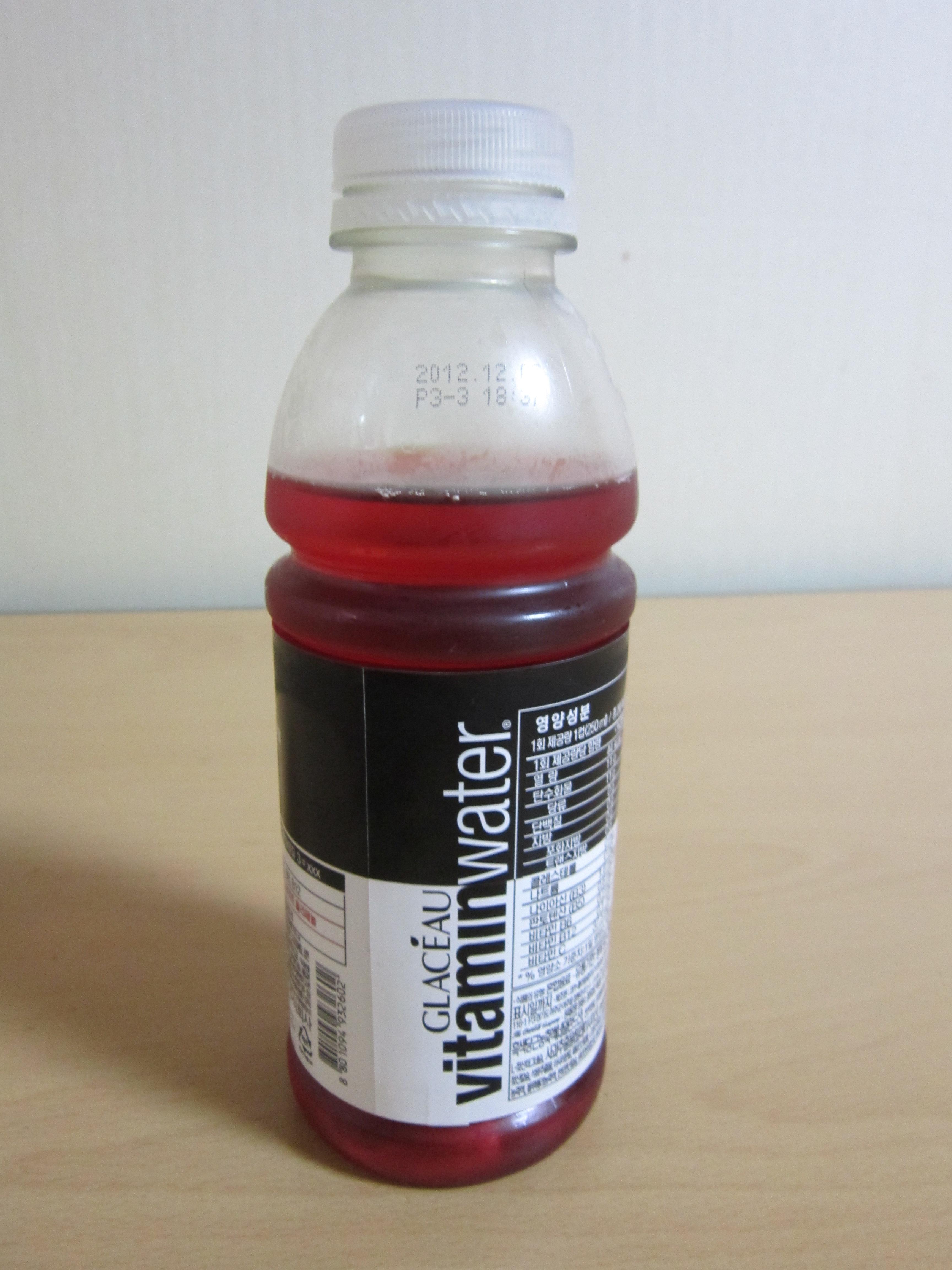vitamin water Vitamins & minerals - nhs choices home page.