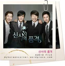 K-drama Scripts/Transcripts & Audio Files   My Korean Corner